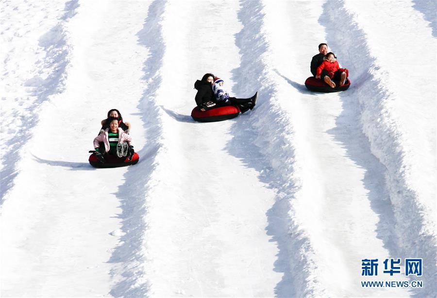 #(社会)(3)乐享冰雪