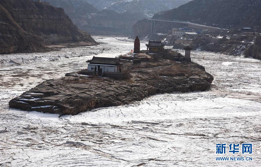 #(环境)(3)黄河壶口段流凌封河