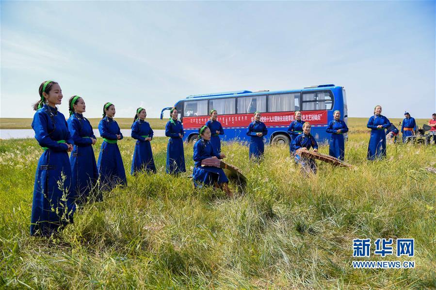 (文化)(3)乌兰牧骑:在蓝天绿草间歌舞