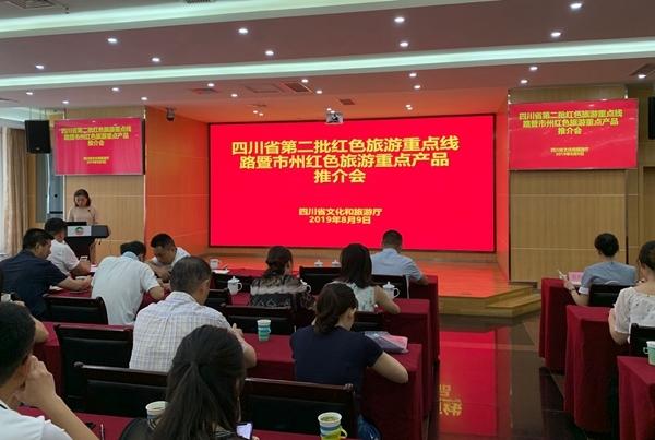 四川第二批紅色旅游線路發布 行程、景點全齊活了!