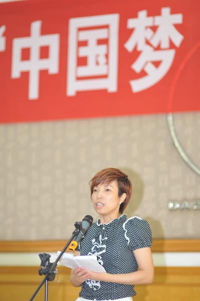 """达州日报社举行""""中国梦我的梦""""主题演讲比赛"""
