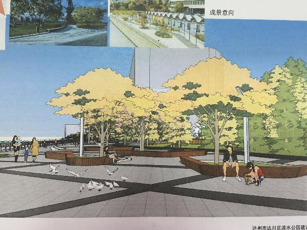 达州市民休闲又有个好去处 南城滨水公园预计年底前开放