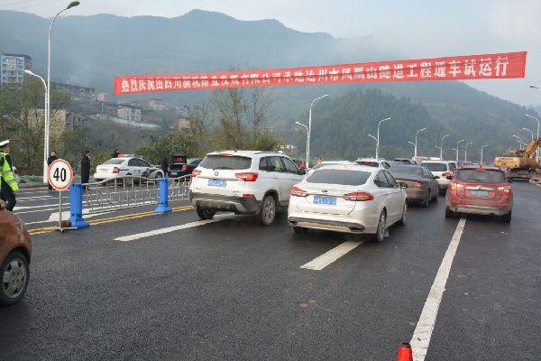 """""""一桥三隧道""""虽已通车但车流变化不大"""
