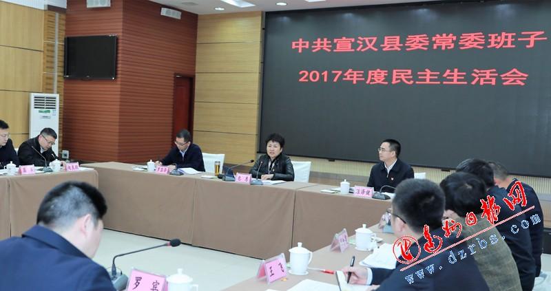 包惠:以敢拼敢闯的行动和实效推动经济社会发展