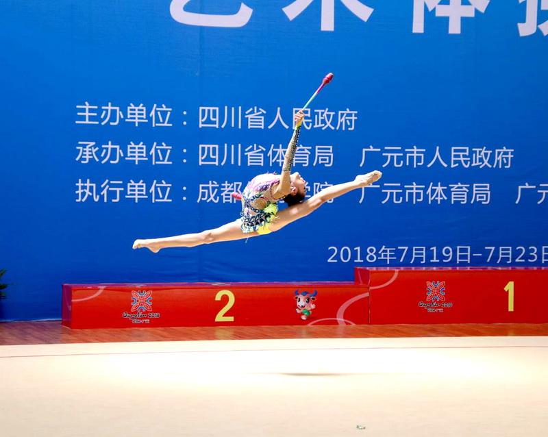 5金7银8铜!省十三届运动会达州代表团捷报频传