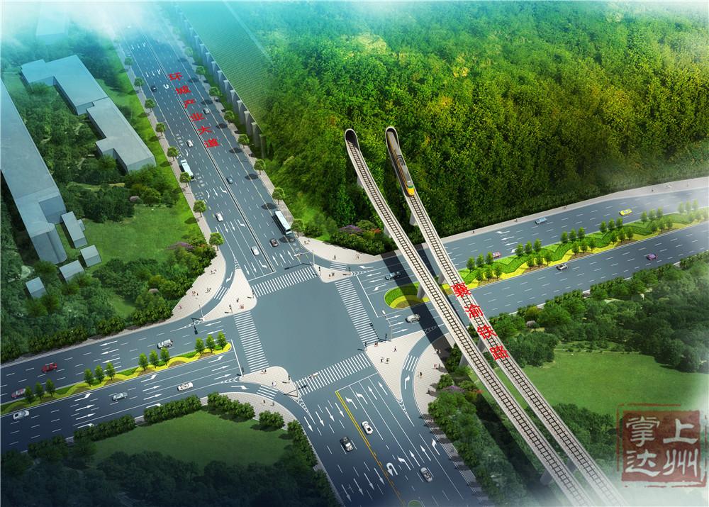 通川区环城产业大道建设已完成30%