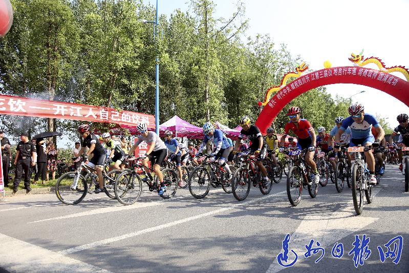 开江举办第三届山地自行车邀请赛
