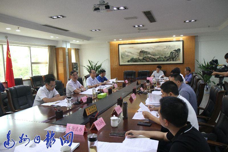 郭亨孝主持召开专题会议 研究达万合作推动全方位协同发展